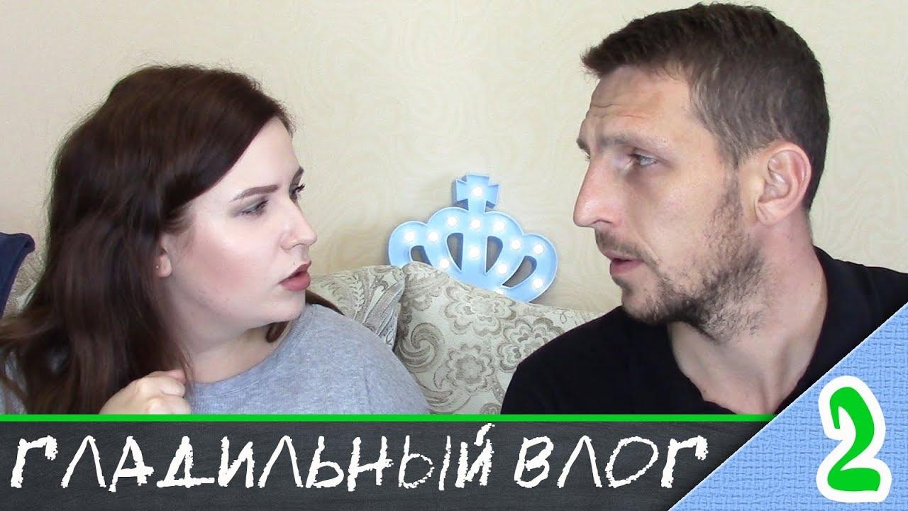 Сексуальный горшок youtube