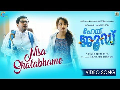 Hey Jude Malayalam Movie | Nisa Shalabhame Song Video | Nivin Pauly, Trisha | M Jayachandran | HD