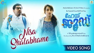 Hey Jude Malayalam Movie | Nisa Shalabhame Song Video | Nivin Pauly, Trisha | M Jayachandran | HD