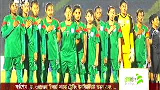 Bangladesh VS India Womens Football Final Match , Bangladesh vs Newzealand 2nd T20 news