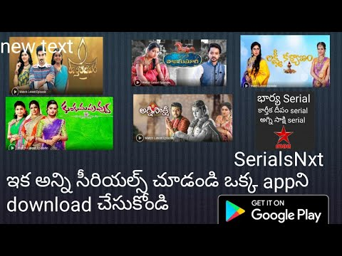 Tv serial download app | Zee Anmol: Live Tv Serial for Android  2019