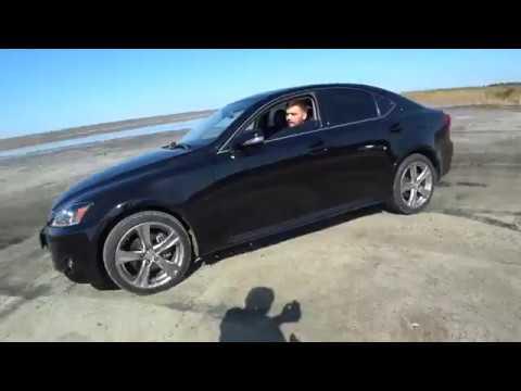 Lexus is250 - Топовый японец из Америки!