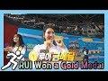 Gambar cover Idol Star Athletics Championship 아이돌스타 선수권대회 1부 - Rui,Win a gold medal in athletics, 20180215