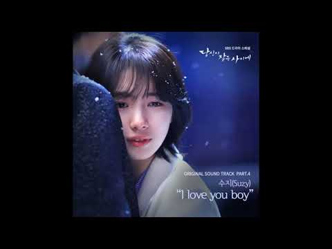 Suzy   I Love You Boy (Audio)