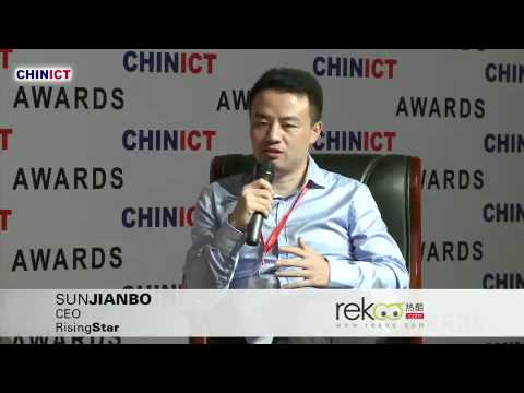 Rekoo's Sun Jianbo at CHINICT 7th edition