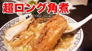 お店情報 【東京豚骨拉麺ばんから】さま http://www.ramen-bankara.com/...