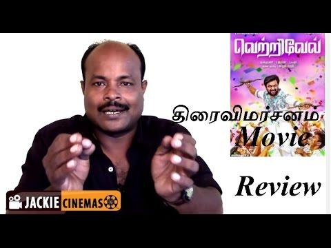 Vetrivel Movie Review By jackiesekar | ...