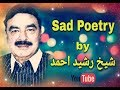 Sheikh Rasheed Ahmed Sahab Sad Poetry /whatsapp Status with lyrics Whatsapp Status Video Download Free