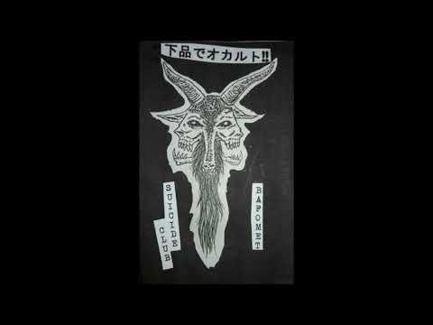 SUICIDE CLUB - Public Enemies [split w/ Bafomet(japan)]