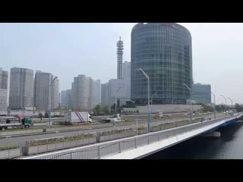 a minute  -- Shin Yokohama Japan