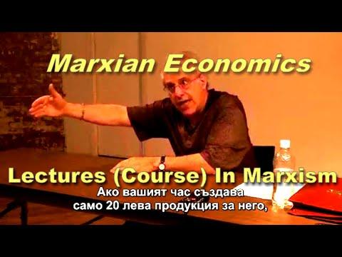 Economic Theory Of Karl Marx - Richard D. Wolff