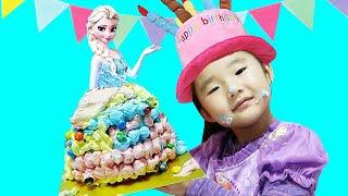 Suji Pretend Play Happy Birthday Surprise Cake & Elsa Toys 수지의 엘사 케익 만들기 생일축하 장난감 놀이