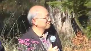 # 1 Japanese Town, Cumberland, BC. Ceremonial Tree Planting, October 24, 2009. Part 1 of 2.