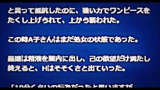 《閲覧注意》神主がおこした性犯罪 赤坂日枝神社内巫女強姦事件