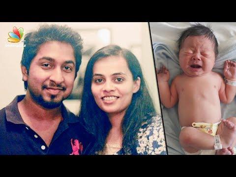 അച്ഛനായ സന്തോഷത്തിൽ വിനീത്   Vineeth Sreenivasan, Divya Welcome Their First Baby   Latest News