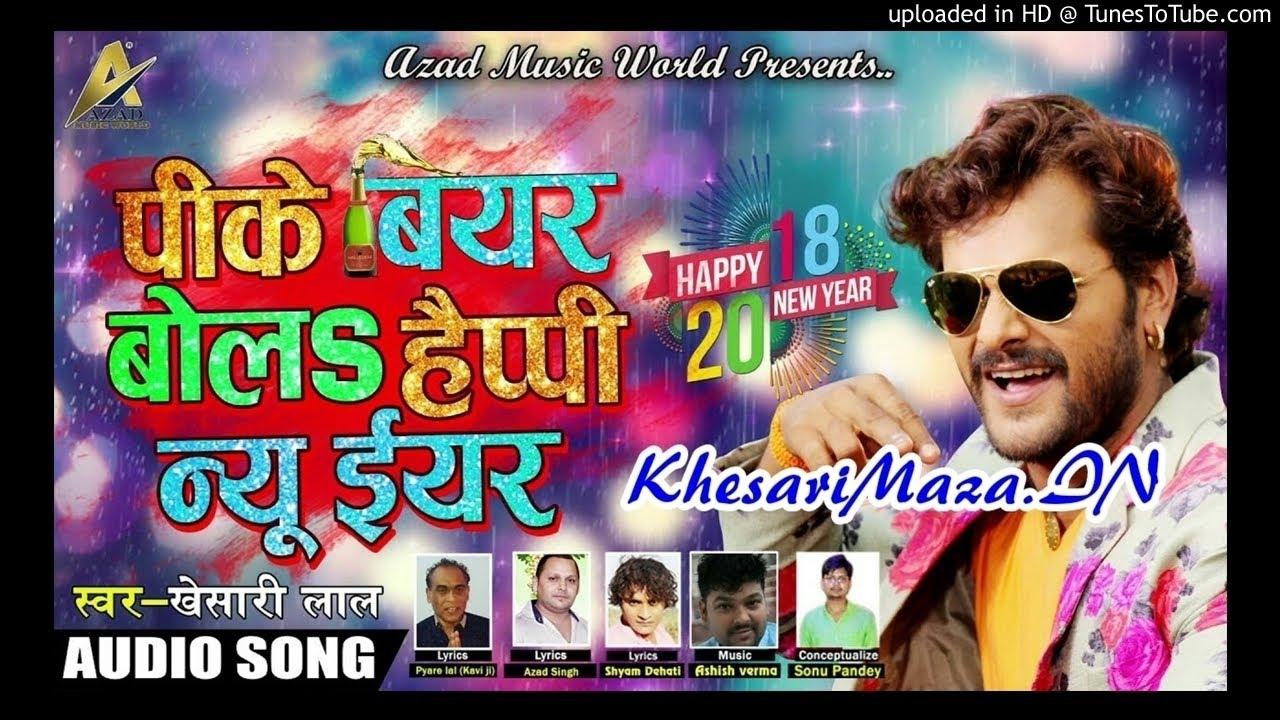 Hindi picher free download film songs pk a to zid mp3