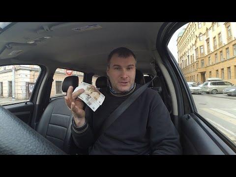 Экспресс-курьер: срочный вызов курьера по России и всему