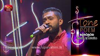 Nivee Giya Sanda Pahana  @ Tone Poem with Dumal Warnakulasuriya Thumbnail
