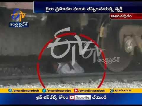 Watch | Man narrowly escape train accident at Anantapur
