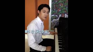 피아노까지 잘치는 이도현 / 황희태 미니연주회