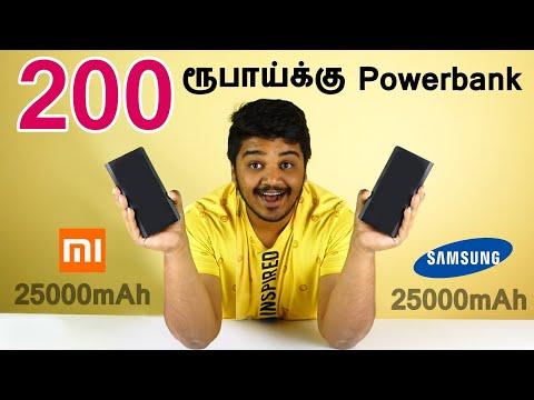 200 ரூபாய்க்கு New 25000mAh Powerbank in Tamil