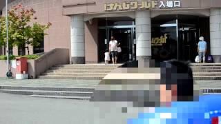 ★★懐かしのけんじワールド★①★建物外観~入場口