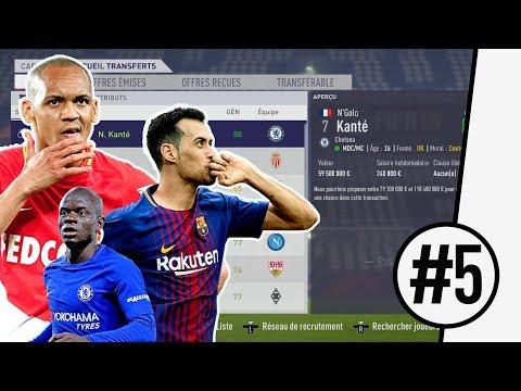LES PÉPITES DU MODE CARRIÈRE #5 - MILIEU DEFENSIF - FIFA18
