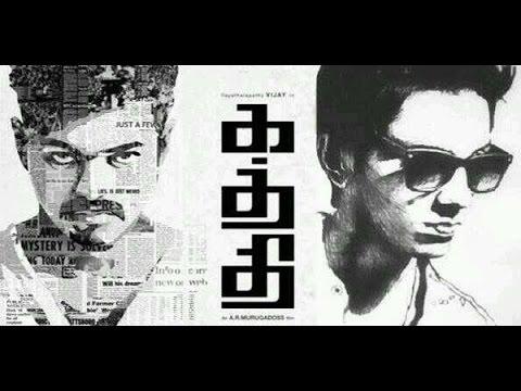 Aathi Karaoke Kaththi New Tamil Song