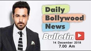 Latest Hindi Entertainment News From Bollywood | Emraan Hashmi | 14 December 2018 | 07:00 AM