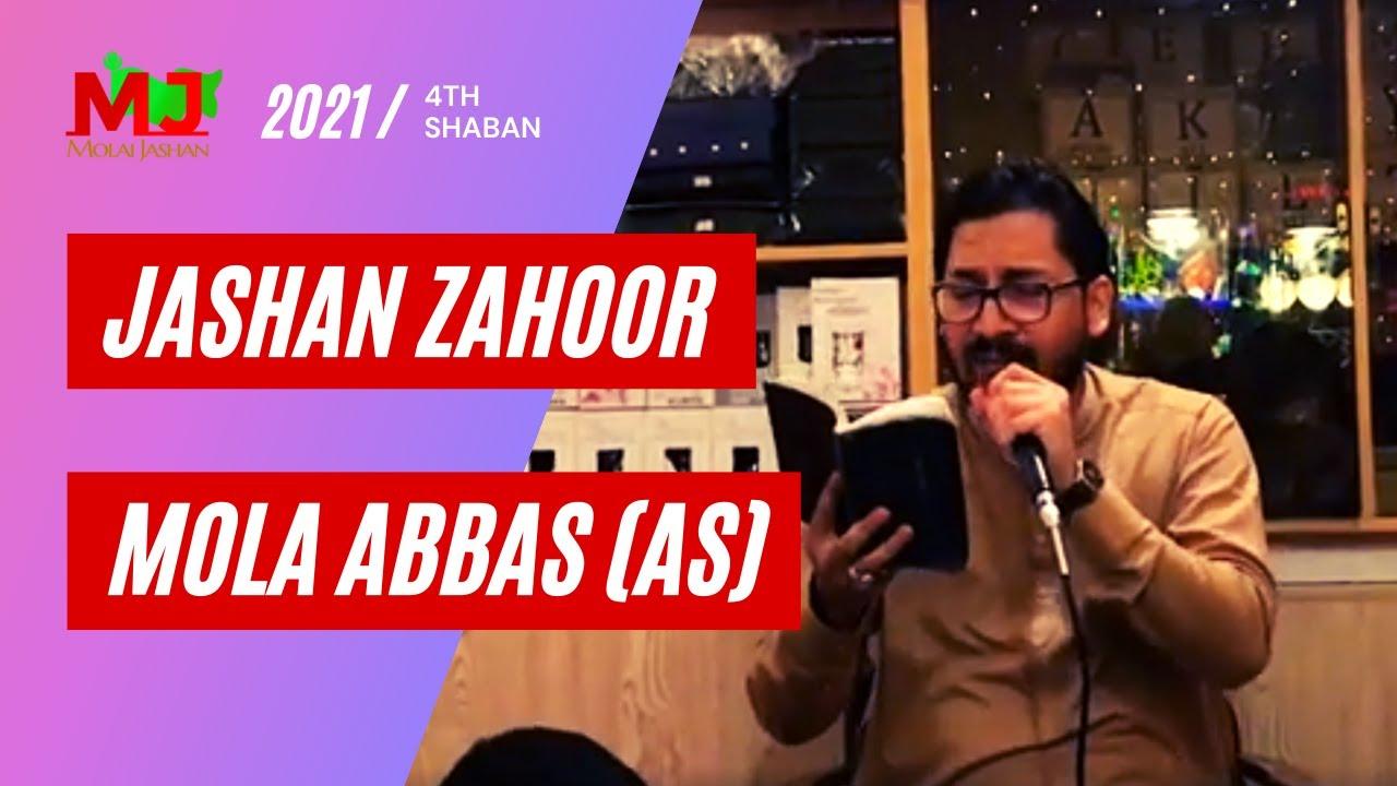 Download EXCLUSIVE: Ali Sultan e Alam | Mirza Hasan Mujtaba | Complete Manqabat | Live HD+ | Molai Jashan