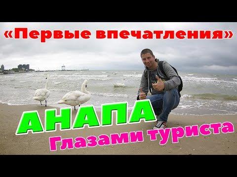 Азовское море » ДОМА НА ЮГЕ