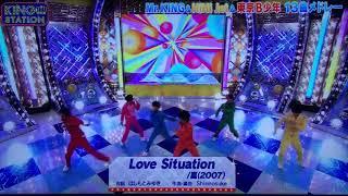キングステーション lovesituation 浮所飛貴 検索動画 18