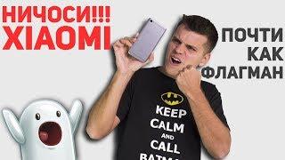 Прокачай СВОЙ Xiaomi за 5 минут. Работает
