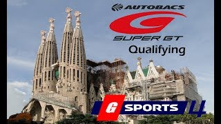 Live【GTSports】2018 G SPORTS 4 SUPERGT(仮) Qualifying5(本戦までリバリー自由)