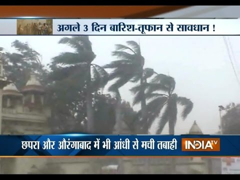 Unfavourable weather in UP, Bihar may continue for next 3 days - India TV