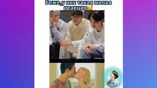 Смешные и милые моменты с BTS | #103
