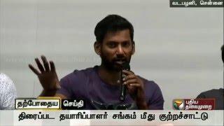Actor Vishal Speaks on ThiruttuVCD at Press Meet in Vadapalani, Chennai