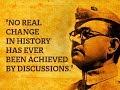 Odia - Life Of Netaji Subhash Chandra Bose - Biography In Oriya Language For Ops
