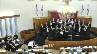 מקהלת החזנים מכון ת א לחזנות יבנה המקדש שירו של אבא מילים ולחן נעמי שמר