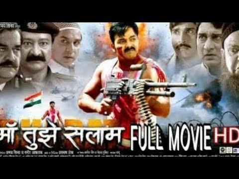 Maa Tujhe Salaam माँ तुझे सलाम Full HD Bhojpuri Movie 2018 Pawan Singh Madhu Akshara Singh