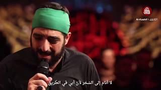 مترجم و حزين  |  حُـلـم الـلّـيـالـي  |  سيد مجيد بنى فاطمه  |  شهادة السيدة رقية عليها السلام