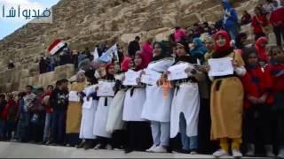 بالفيديو: الهرم الاكبر يشهد وقفة للأطفال للتنديد بحادث الكنيسة البطرسية