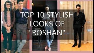 ROSHAN ABDUL RAHOOF STYLISH LOOKS || Style Statement || Best Formal & Casual Dressing Style
