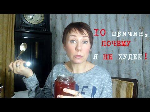 Я худею! // Передачи телекомпании НТВ