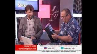 Караванинг и кемпинги в России (АвтоПЛЮС) 13/06/12(Программа