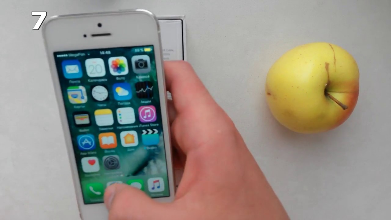 6 июл 2016. Айфон с рук можно купить в полтора-два раза дешевле, чем в магазине. При этом можно сохранить гарантию и получить аппарат в.