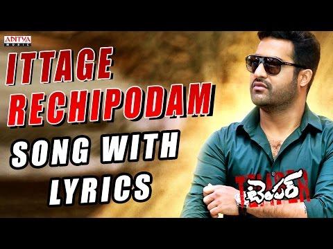 Temper Full Songs With Lyrics - Item Song / Ittage Rechipodam Song - Jr. NTR, Kajal Aggarwal