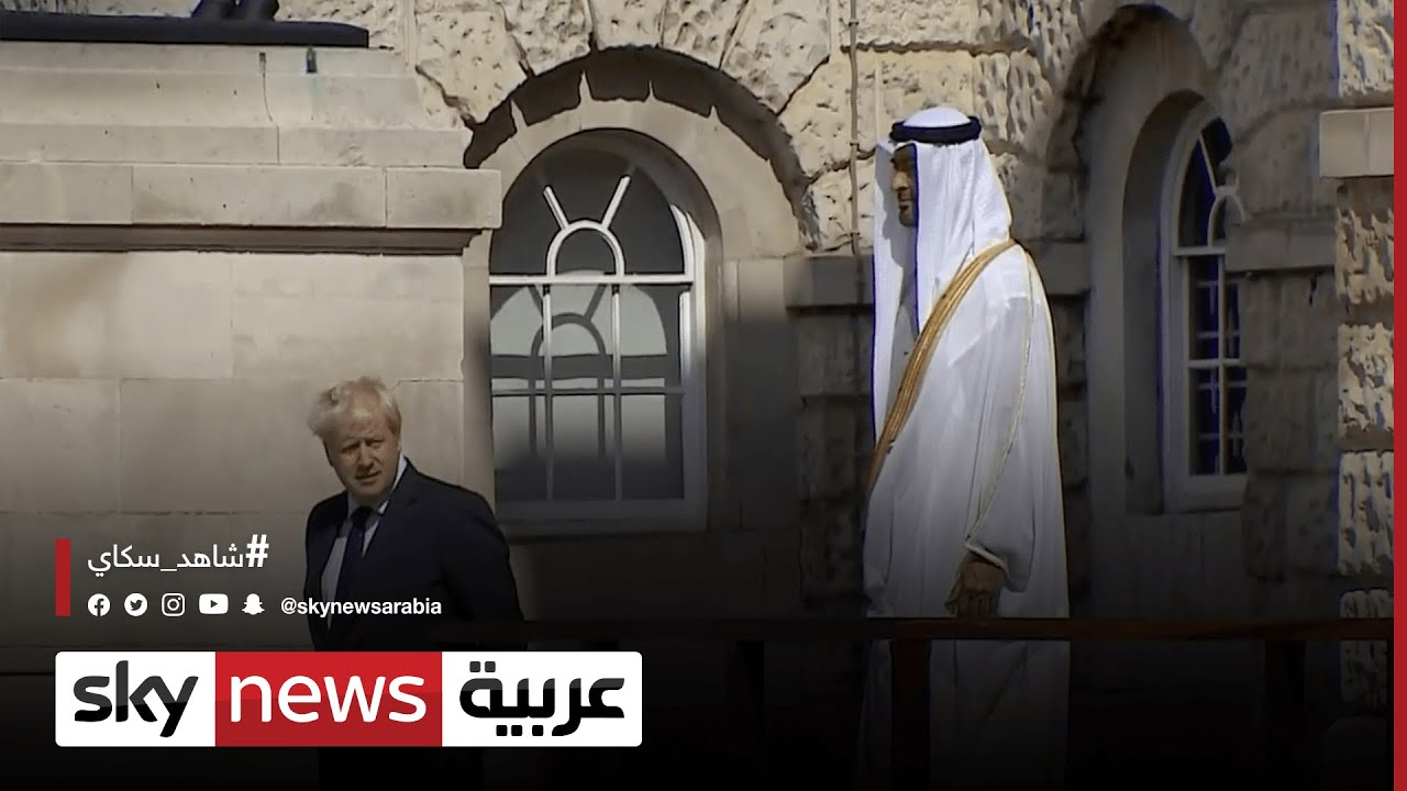 #بريطانيا.. مباحثات بين ولي عهد #أبوظبي ورئيس الوزراء البريطاني