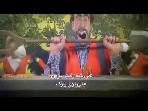 Shabake Nim - Masoumeh Ebtekar / شبکه نیم - معصومه ابتکار