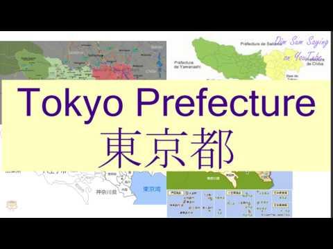 """TOKYO PREFECTURE"" in Cantonese (東京都) - Flashcard"